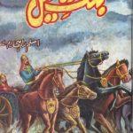 Binte Neel Novel By Aslam Rahi MA