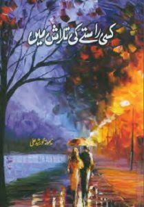 Kisi Rastay Ki Talash Mein By Memona Khurshid Ali