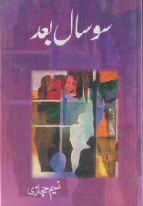 So Saal Baad By Naseem Hijazi