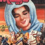 Tareek Razam Gah Novel By Aslam Rahi MA