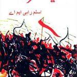 Yalghar Novel By Aslam Rahi MA