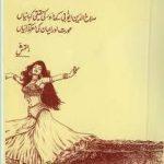 Dastan Iman Farushon Ki 05