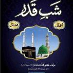 Shab e Qadr By Mufti Muhammad Salman Zahid شب قدر