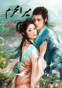 Mera Mehram Novel By Sehar Usama