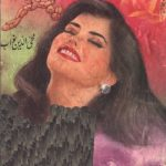 Pathar Novel Urdu By Mohiuddin Nawab