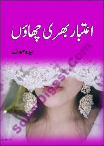 Aitbaar Bhari Chaon Novel By Syeda Sadaf