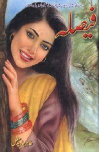 Faisla Novel By Tahir Javed Mughal 1
