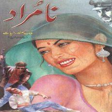 Na Murad Novel By Malik Safdar Hayat
