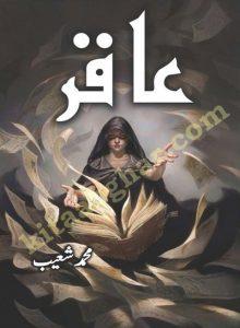 Aaqir Novel By Muhammad Shoaib