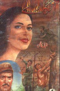 Angaray Complete Novel By Iqbal Kazmi