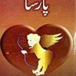 Parsa Novel By Bushra Rehman