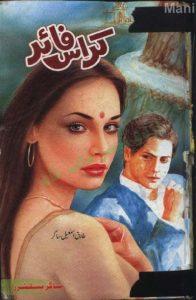 Cross Fire Novel By Tariq Ismail Sagar