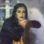 Dard Ke Fasle Novel By Razia Jameel