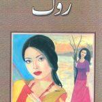 Rog Novel Urdu By Faiza Iftikhar