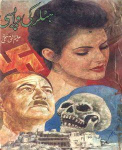 Hitler Ki Wapsi Novel By Aleem Ul Haq Haqi