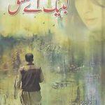 Labbaik Ay Ishq By Muhammad Fayyaz Mahi