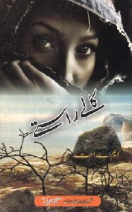 Kalay Raste Novel By MA Rahat