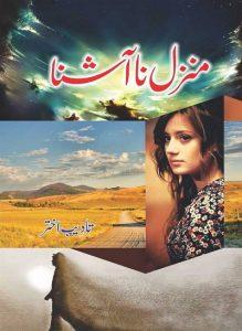 Manzil Na Ashna Novel By Tadeeb Akhtar