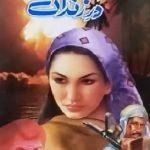 Dar e Zindan Novel By Razzaq Shahid Kohler