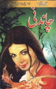 Chandni Novel By Anjum Ansar