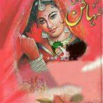 Suhagan Novel By Bushra Masroor