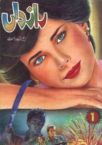 Razdan Novel Urdu Complete By MA Rahat