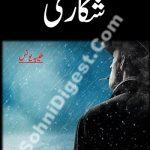 Shikaari Novel by Tayyaba Younus