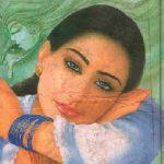 Sadqay Wari Novel By Tahir Javed Mughal
